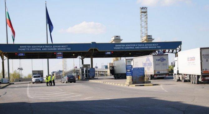 До 11 часа се ограничава движението в двете посоки по Дунав мост 2 Видин-Калафат