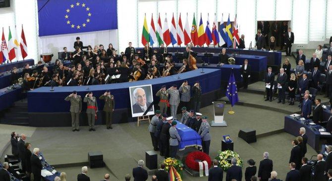 Европа отдаде почит на Хелмут Кол (обновена+видео+галерия)