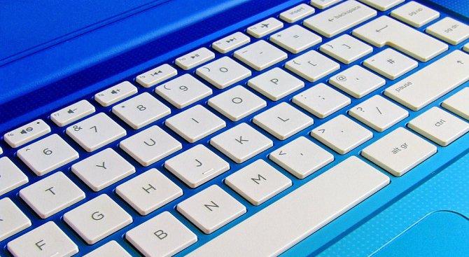 Microsoft: Вирусът, използван при вълната от кибератаки, използва уязвимост на Windows