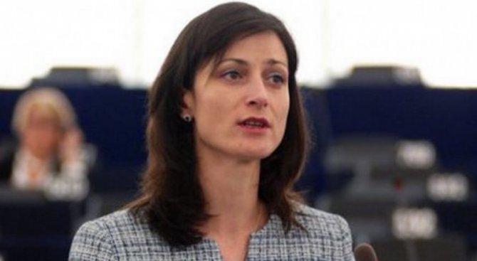 ЕП одобри Мария Габриел за еврокомисар по цифровизацията