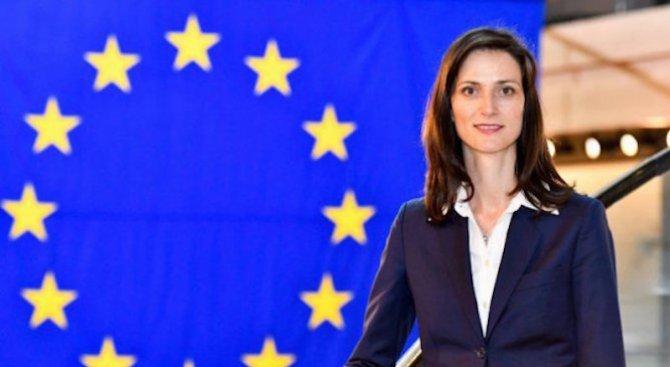 ЕП ще гласува утре по обед кандидатурата на Мария Габриел за еврокомисар