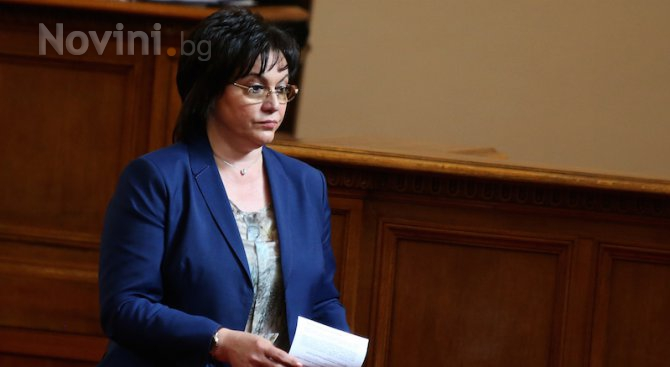 Корнелия Нинова поиска да види Договора за добросъседство с Македония