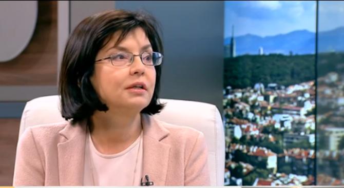 Меглена Кунева за еврокомисаря ни: Ние доказахме, че може без нас