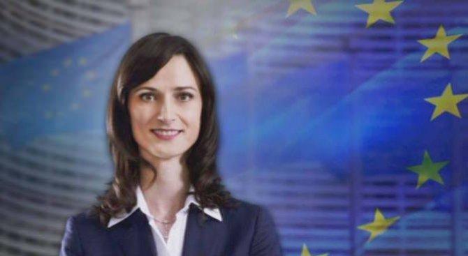 Мария Габриел ще бори и фалшивите новини, които подклаждат към омраза