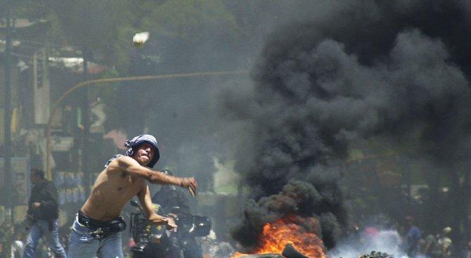 Поддръжници на венецуелското правителство нахлуха в парламента