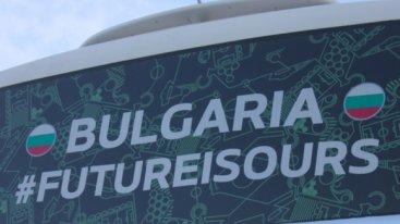 Историческата точка е факт! България не се остави на Холандия