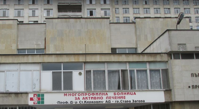 Старозагорска болница дължи над 3 млн. лв. за ток