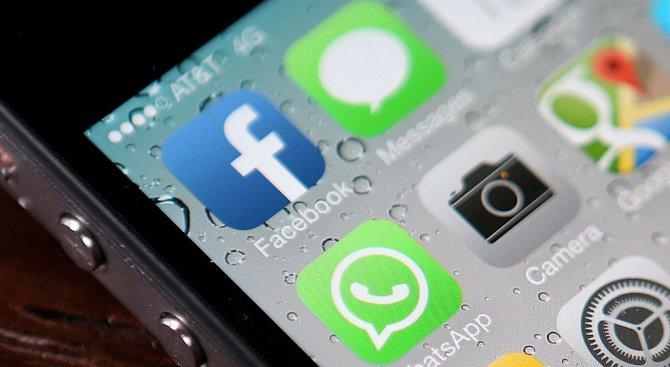 Австрия готви закон, който ще даде на полицията достъп до криптирани услуги