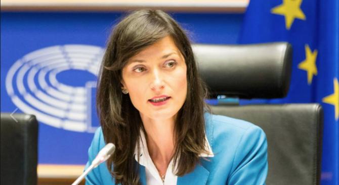 ЕК отчита силно начало за най-младия еврокомисар Мария Габриел
