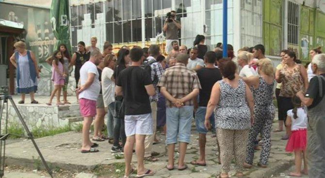 Роми излязоха на протест в Благоевград