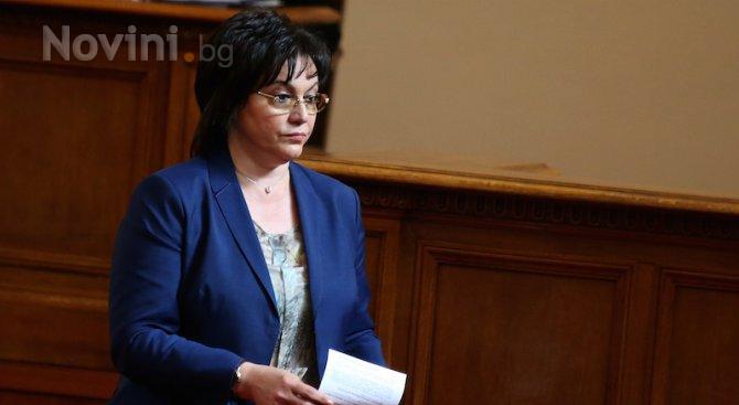 """Корнелия Нинова: И ГЕРБ да се откажат от Клас """"Прослужено време"""""""