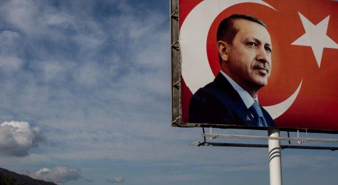 Митът, който отвързва ръцете на Ердоган