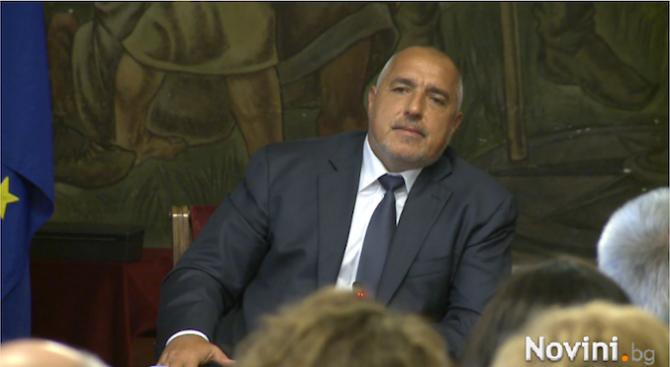 Борисов: България е завидно стабилна на фона на Балканите (видео)