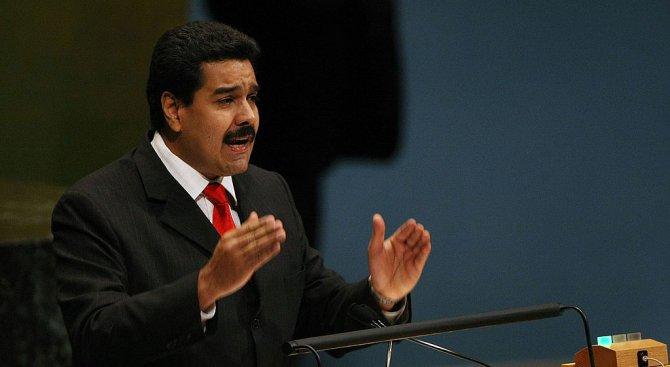 Николас Мадуро: Във Венецуела венецуелци дават заповедите, а не Тръмп
