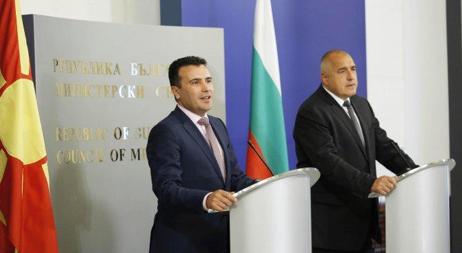 Македонското правителство реши Зоран Заев да подпише договора за добросъседство с България
