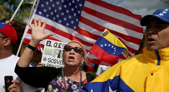 Най-малко седем загинали при последните протести във Венцуела