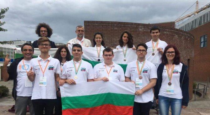Българчета спечелиха 7 медала от Международната олимпиада по лингвистика