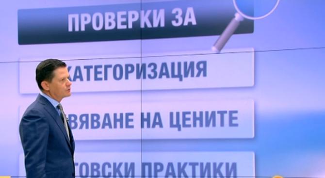 Димитър Маргаритов: Постъпиха над 70 сигнала от туристи във виртуалните ни приемни по морето