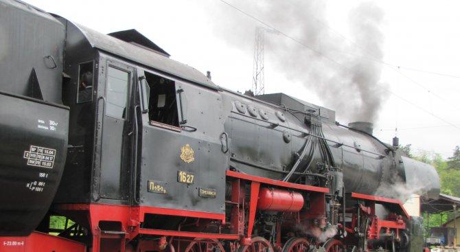 Днес отбелязваме Деня на железничаря