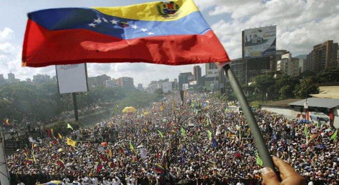 Меркосур преустанови за неопределен период членството на Венецуела