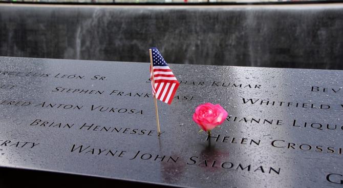 Тленните останки на жертва от 11 септември бяха разпознати след близо 16 години
