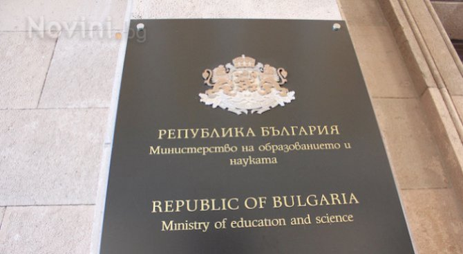 256 проекти на учебници бяха одобрени от учителите