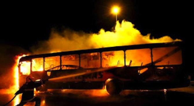Междуградски автобус изгоря в Обзор