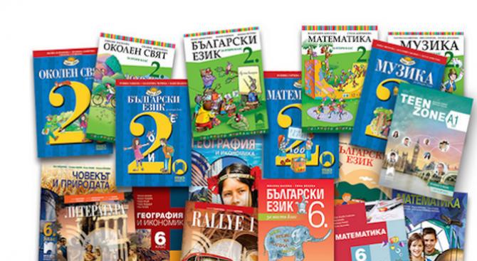 От 25 август 2017 г. започва доставката на учебници в училищата