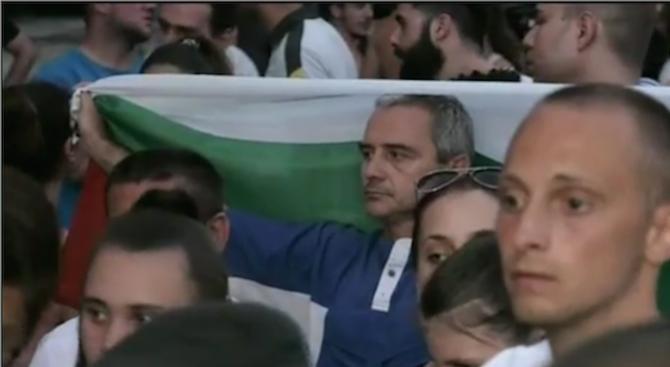 Протестите в Асеновград се подновяват