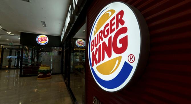 Burger King пуска собствена виртуална валута