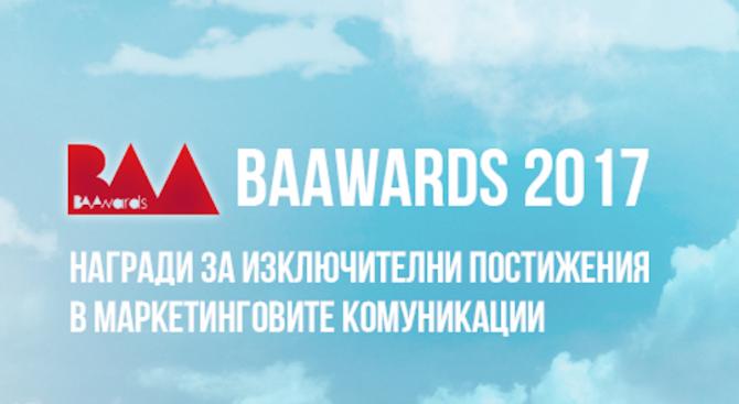 Конкурсът BAAwards 2017 удължава крайния срок за подаване на заявки