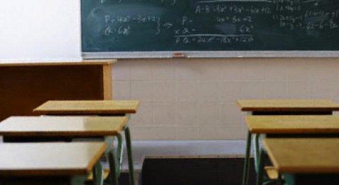 Паралелки с по двама и трима ученици ще има в родопски села