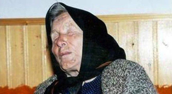 Пророчеството на Ванга се сбъдва, Сибир става житницата на света!
