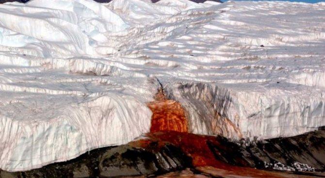 Учени разрешиха загадката на Кървавия водопад в Антарктида