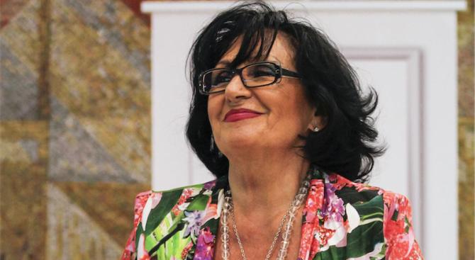 Данчето се прощава с Куба
