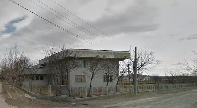 Социално-педагогическият интернат в село Драгоданово ще бъде закрит