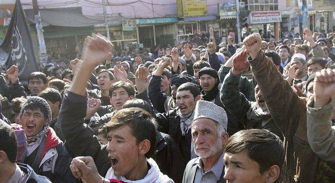 Стотици афганистанци протестираха срещу обидни американски пропагандни листовки
