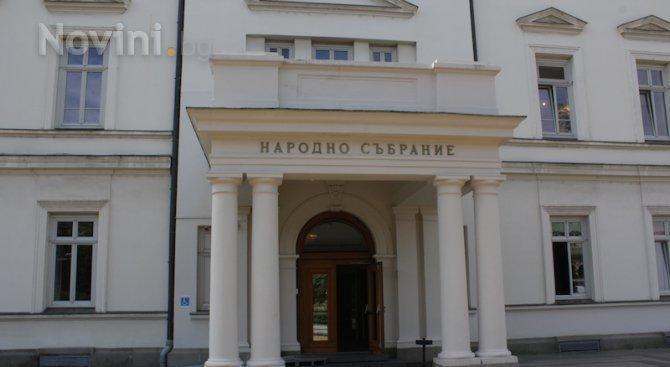 Цецка Цачева и председателят на ВКС Лозан Панов ще участват в конференция за прилагането на ГПК
