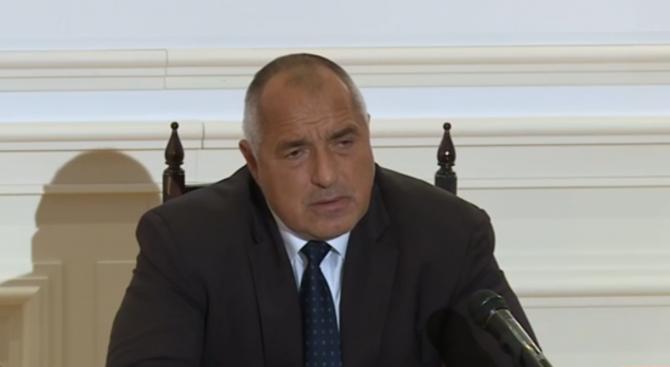 Премиерът Бойко Борисов: Оставката е морален акт. С Радев сме в прекрасен диалог (обновена+видео)