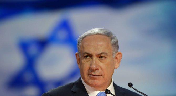 Израел се подготвя да излезе от ЮНЕСКО