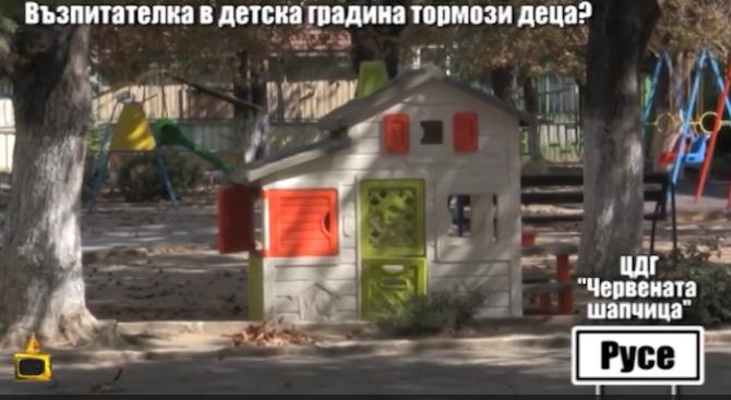 Лелка към дете от детска градина в Русе: Само да ти потече кръв, няма да те погледна! Пукни! (видео)