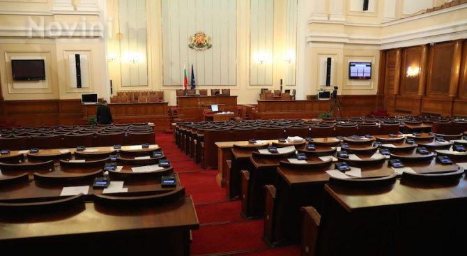 Парламентът прекрати депутатските пълномощия на Диана Йорданова от ГЕРБ