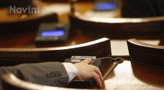 Парламентът прие на второ четене промени в закона за електронния документ