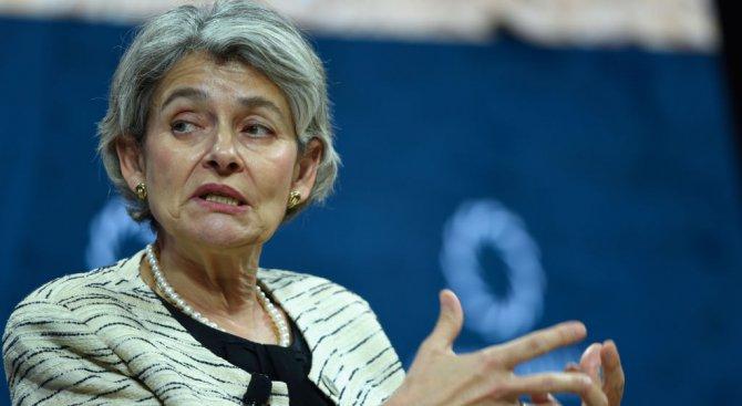 САЩ възнамеряват да се оттеглят от ЮНЕСКО