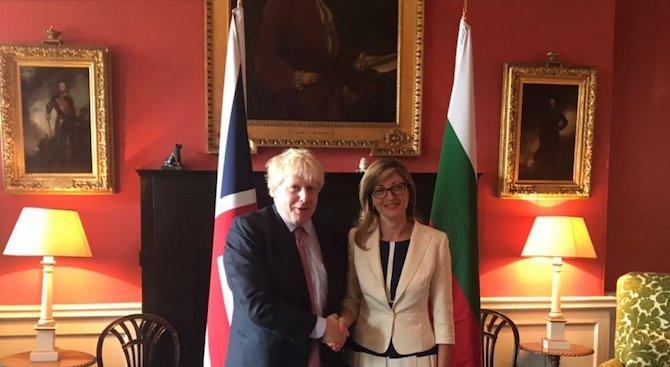 София и Лондон обединяват усилия за интеграция за Западните Балкани
