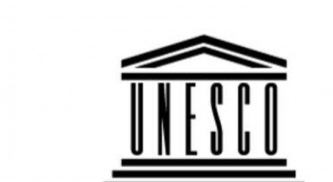 ЮНЕСКО си избра нов генерален директор