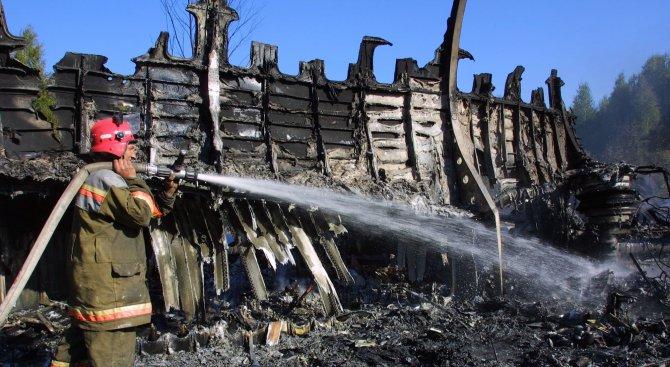 14 души пострадаха след пожар в незаконен руски хоспис