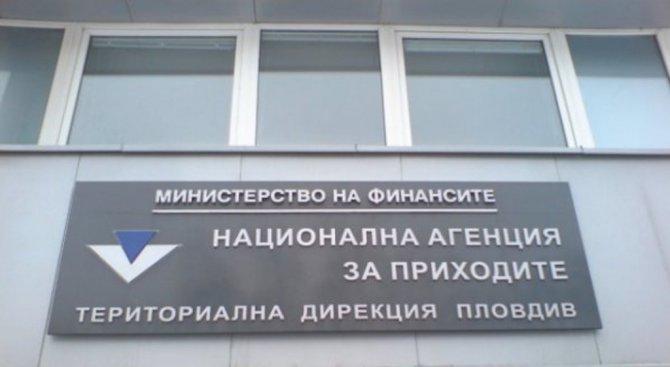 Българските и гръцките данъчни обсъдиха общи мерки срещу измамите