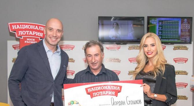 Стругар спечели 2 милиона лева от Националната лотария
