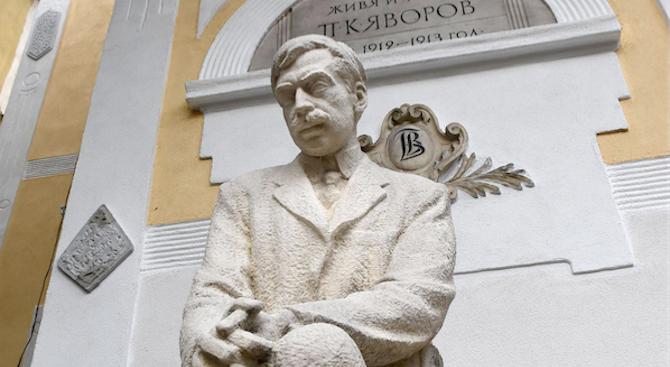 Къщата музей на Яворов отново отвори врати